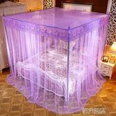蚊帳 蚊帳1.5米1.8m床雙人家用1.2落地支架加密加厚三開門宮廷 第六空間
