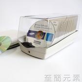 CD收納盒 安尚CDC-50K 50片裝CD光盤收納盒CD/DVD碟片包防盜鎖標簽貼 雙十二全館免運