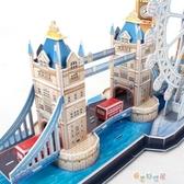 【免運快出】 3D立體拼圖紙模型城市建築拼裝兒童益智玩具手工成人高難度 奇思妙想屋