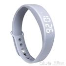 W5手環手錶智慧亮燈運動防水手環溫度檢測計步手環 【全館免運】