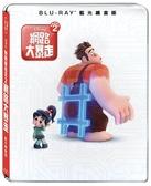【停看聽音響唱片】【BD】無敵破壞王2:網路大暴走 鐵盒版