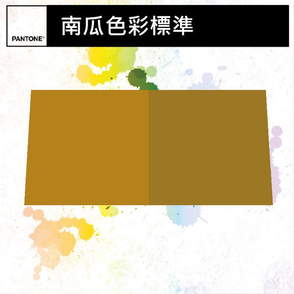 "【MY】孟塞爾 USDA 南瓜色彩標準【USDA Pumpkin /Squash Color Standard 3""x5"" Panel】"