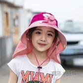 兒童漁夫帽夏男女童遮陽帽盆帽寶寶沙灘漁大檐帽帶風扇帽子可充電 魔法鞋櫃
