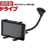 ipad 3 4 5 mini mini3 ZenPad asus ipad 7吋10吋吸盤座平板電腦導航支架數位電視支架安卓機加長式吸盤車架
