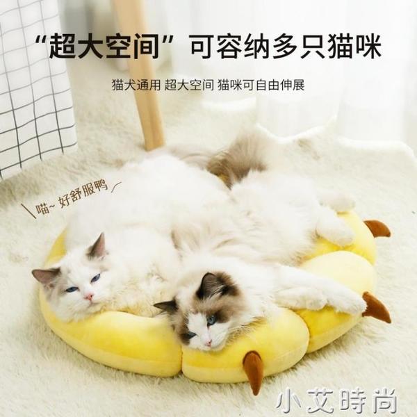 貓窩夏季狗窩四季通用墊子非可拆洗寵物床幼貓屋夏天涼窩貓咪用品 NMS小艾新品