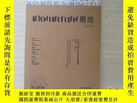 二手書博民逛書店EXHIBITION展覽罕見458Y10970 羅一平 河北教育