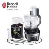 食物處理 料理機 副食品 研磨【U0169】Russell Hobbs英國羅素 旗艦款 食物處理機   收納專科