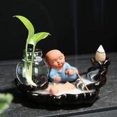 (交換禮物)倒流香爐陶瓷檀香沉香創意小和尚家用居室香插香薰爐禪意茶寵擺件