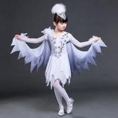 兒童演出服 小荷風采鳥鳥鳥演出服兒童女群舞小鳥動物舞蹈錶演服 夢藝家