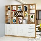屏風 酒櫃隔斷櫃現代簡約玄關櫃客廳門廳櫃屏風間廳鞋櫃裝飾儲物置物櫃 時尚芭莎
