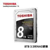 Toshiba N300 NAS碟 8TB 3.5吋 NAS硬碟(HDWN180AZSTA)