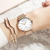 卡詩頓新款超薄手錶潮流時尚女錶簡約女士鋼帶防水學生石英錶『櫻花小屋』