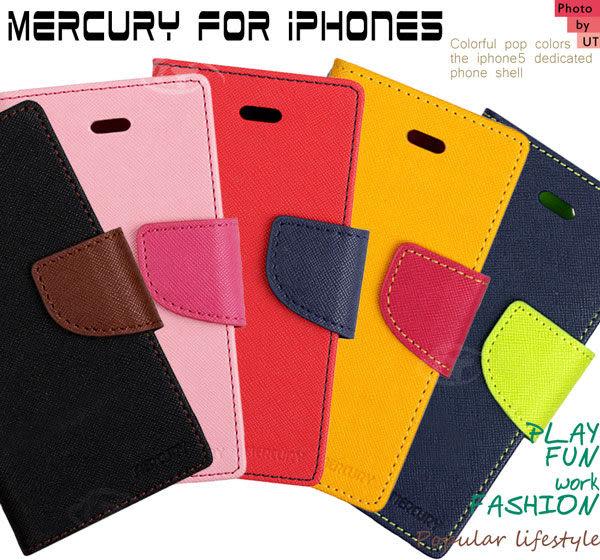 Mercury 舞色繽紛 iPhone 5雙色側開皮套