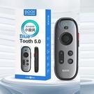 BOOX 藍加白 小旋風 藍牙控制器 藍牙翻頁器 電子書翻頁器 適用Onyx Boox系列.likebook mars