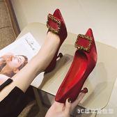 5公分紅色婚鞋女細跟中跟法式少女單鞋方扣水?淺色伴娘鞋新娘鞋女 LC202 【3C環球數位館】