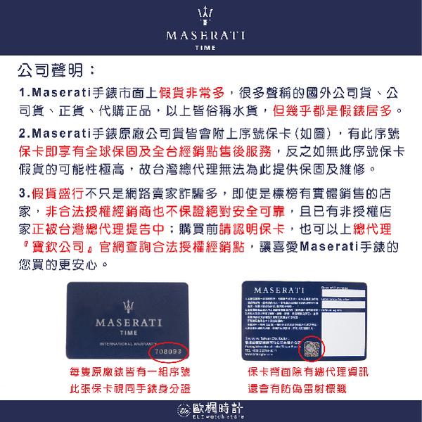 【Maserati 瑪莎拉蒂】COMPETIZIONE LADY晶鑽時標時尚氣質腕錶-奢華金/R8853100506/享兩年保固