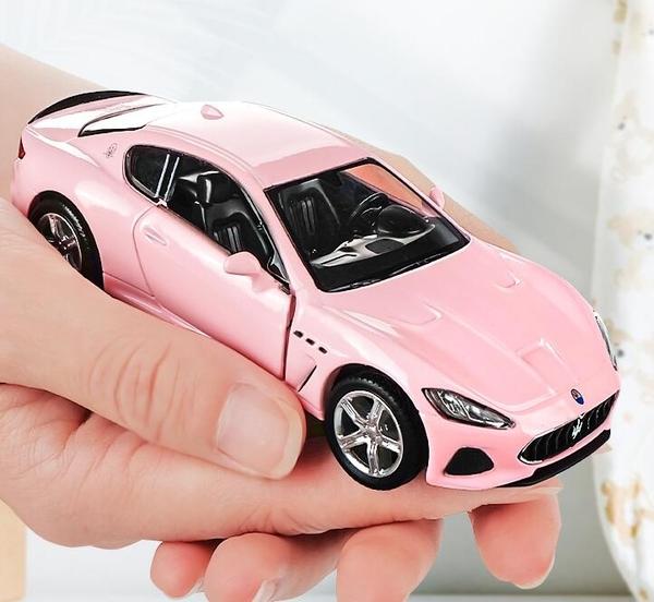 玩具模型車 金屬汽車模型仿真限量黃金車模男孩小汽車合金玩具車【快速出貨國慶八折】