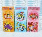 【震撼精品百貨】The Powerpuff Girls_小女警~貼紙 橘/藍/粉_【共3款】