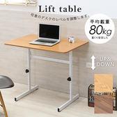 升降桌 兒童成長桌 90公分可調式升降工作桌 電腦桌 書桌 辦公桌 兒童桌 學生桌 TA068 澄境