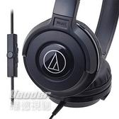 【曜德視聽】鐵三角 ATH-S100iS 黑色 輕量型耳機 新版SJ-11 支援智慧型手機