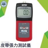利器五金 測量皮帶張力 量測皮帶 皮帶高精度張力計 調整器 寬36mm