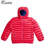 ADISI 童超輕量撥水羽絨連帽外套AJ1521006(120~160cm) / 城市綠洲專賣(防潑水、超輕量羽絨、機能性布料)