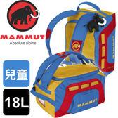 【MAMMUT 長毛象 First Cargo 兒童背包18L〈想像彩〉】03890/兒童背包/後背包★滿額送