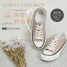 BONJOUR日本GRL基本百搭低筒休閒帆布鞋【ZR584】(6色)