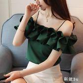 新款韓版漏肩性感一字領上衣t恤無袖氣質上衣服 js4357『科炫3C』