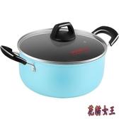 湯鍋 電磁爐通用家用小火鍋煲湯鍋具湯鍋燉鍋24cm加大 BF16704【花貓女王】