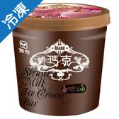 ★買一送一★雅方瑪克冰淇淋-草莓500G/桶【愛買冷凍】
