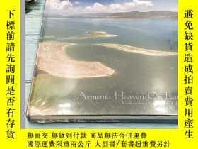 二手書博民逛書店ARMENIA罕見HEAVEN ON EARTH:A HAWK