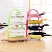 鍋蓋架鍋具架子放砧板菜板案板架子廚房用品收納置物架鍋架碗碟架YQS 小確幸生活館