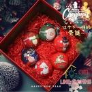 聖誕禮物盒子 創意圣誕節禮品兒童幼兒園球糖果盒鐵盒空盒平安夜小禮物裝飾包裝耶誕節