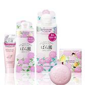 【人文行旅】SHISEIDO 資生堂 ROSARIUM玫瑰園香氛系列 沐浴露 300ml