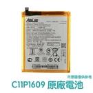 【免運費】附發票【送4大好禮】華碩 ZenFone3 ZC553KL ZC520KL X00DDA 原廠電池 C11P1609