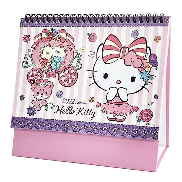 小禮堂 Hello Kitty 2022 線圈桌曆 (紫色款) 4710623-34010