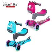 smartrike T1炫亮我行3 steps滑步車(2色可選)