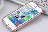 iPhone5s手機殼蘋果5圓弧螺絲扣5se保護套