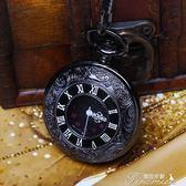 懷錶-學生錶潮流男女項鍊石英錶照片手錶翻蓋 提拉米蘇