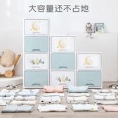 Yeya也雅塑料寶寶收納櫃夾縫櫃子儲物櫃置物架 衣櫃收納箱床頭櫃 陽光好物