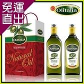 Olitalia 奧利塔純橄欖油禮盒組 1000ml*2罐【免運直出】