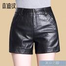 皮褲裙 韓版高腰PU皮褲短褲女款新款直筒闊腿褲修身顯瘦外穿靴褲 快速出貨