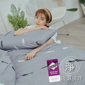 《M004》3M吸濕排汗專利技術5x6.2尺標準雙人床包+被套+枕套四件組-台灣製/潔淨乾爽