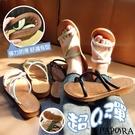 PAPORA軟Q休閒拖鞋涼鞋KS2233黑/白/綠