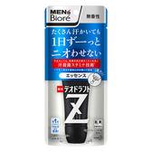 MENS Biore 排汗爽身淨味劑 無香料精華乳 40g