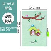 帶鎖日記本子韓國創意清新可愛小學生用密碼鎖的厚兒童筆記本文具【新年交換禮物降價】