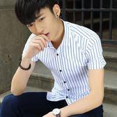 夏季簡約時尚潮流正韓修身襯衣男士青年英倫條紋短袖襯衫 森雅誠品