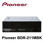 先鋒 BDR-211EBK/4K藍光燒錄器