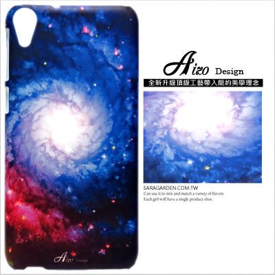 3D 客製 漸層 銀河 星空 C5 Z5 Z5P M5 M7 M8 M9 M9+ A9 816 820 826 828 626 zenfone6 G5 G4 C5 Z5 M5 626 J7 手機殼